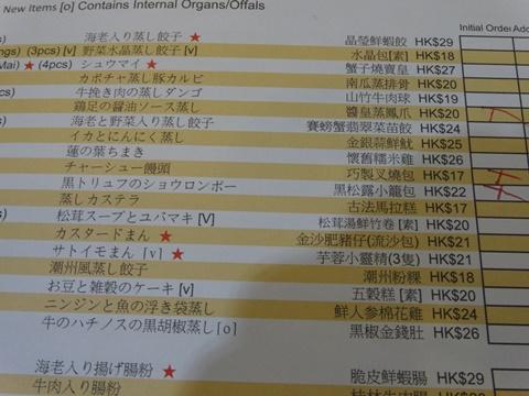 DSC05391_480.JPG
