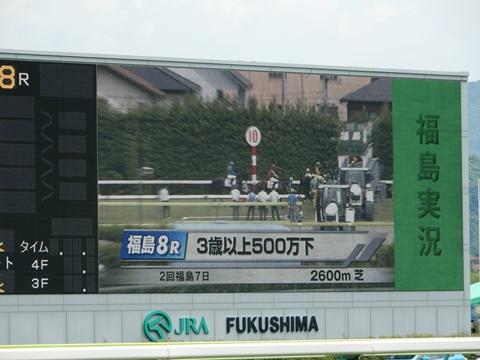 DSCN0616_480.JPG