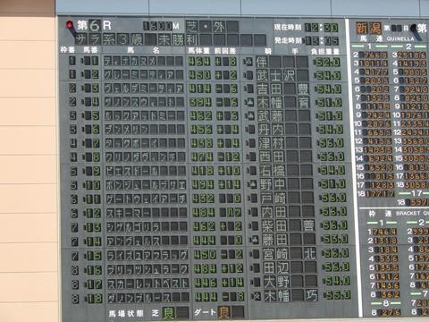 DSCN0663_480.JPG