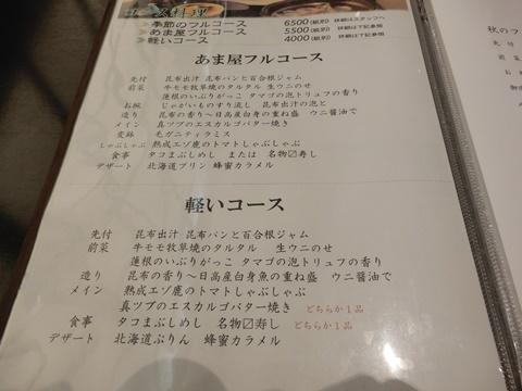 DSCN1345_480.JPG
