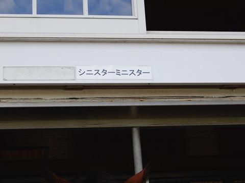 DSCN1636_480.JPG
