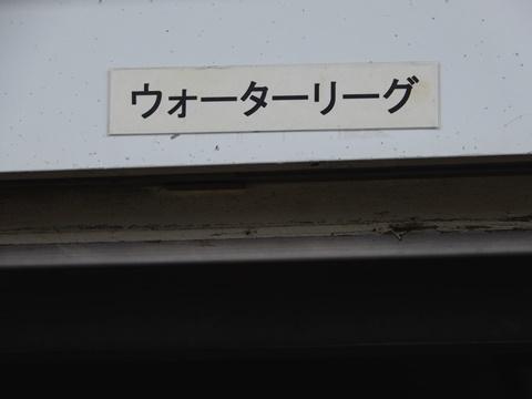 DSCN1691_480.JPG