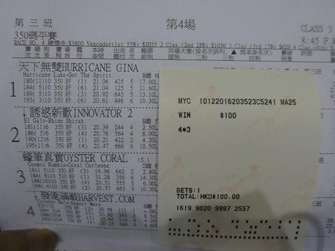 DSC05228_480.JPG