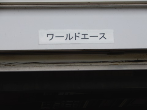 DSCN1697_480.JPG