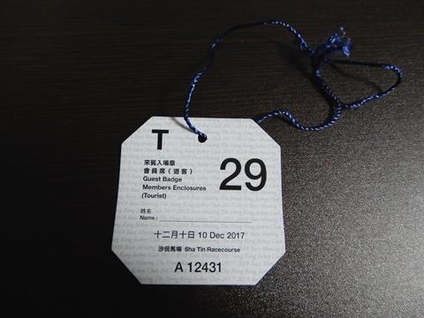 DSCN2400_480.JPG