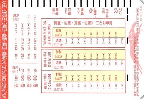 scan005_480.jpg